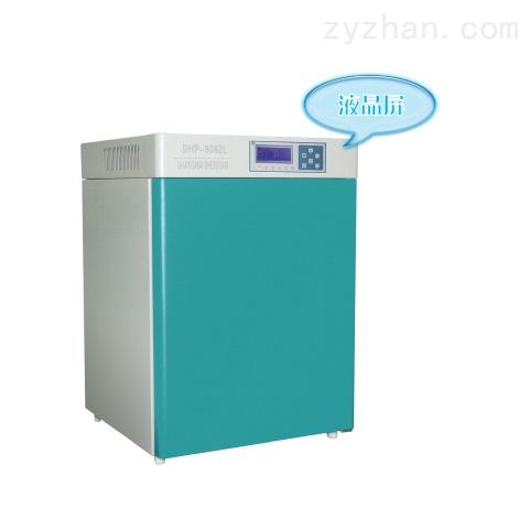 DHP-9052培养箱