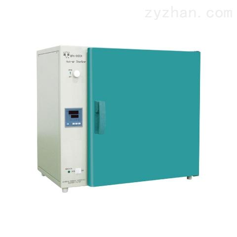 20升电热培养箱