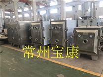 FZG型真空干燥机