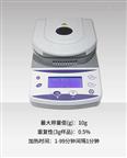 鹵素水分快速測定儀DSH-10A