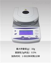 卤素水分快速测定仪DSH-10A
