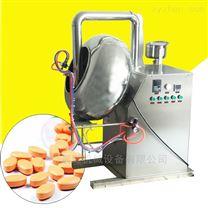 实验室药片包衣机 片剂薄膜裹衣机