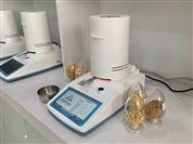 牛肉类水分检测仪使用视频/校准