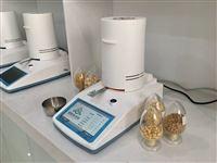 冻干粉水份含量测定仪技术指标