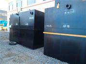 唐山市地埋式一体化污水处理设备