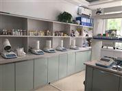 胶囊剂水分含量测定仪工作原理