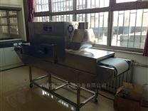 南京微波設備-淬取儀-干燥烘箱-干燥機
