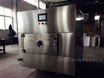 醫藥微波真空干燥箱0.8-90KW系列干燥機