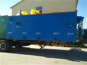 唐山地埋式一体化污水处理设备