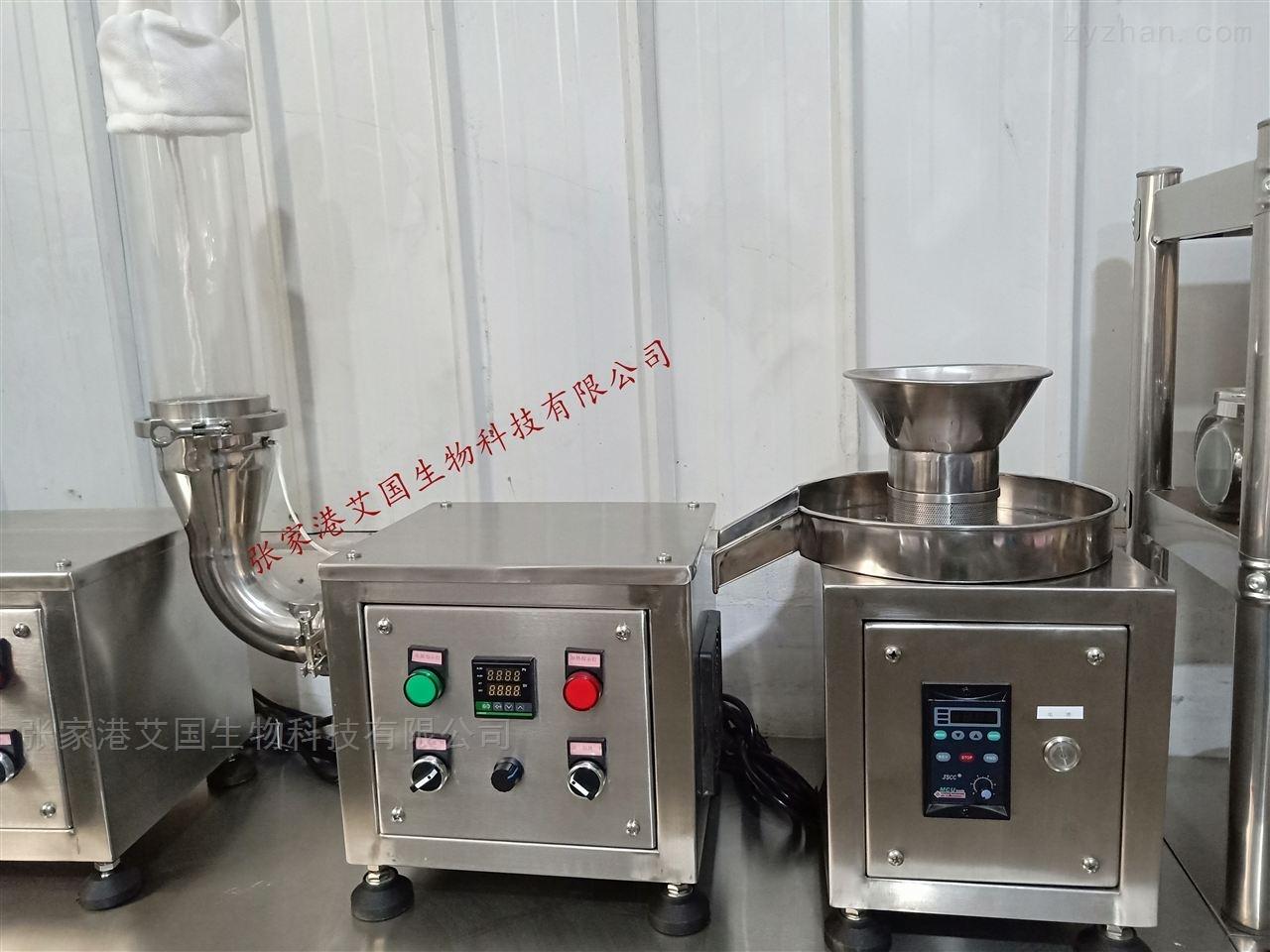 实验室沸腾干燥机