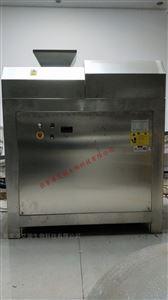 干粉对辊造粒机供应商