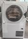 中型冷冻干机