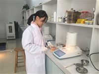 红外仲裁法肉类水分检测仪价格、原理