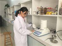 白条肉类水分测定仪使用视频、校准