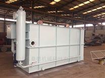 食品污水处理设备 桑德专业制造