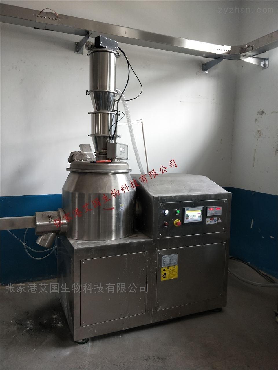 高效密封干湿混合机