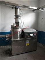 艾国高效密封干湿混合机