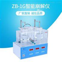 ZB-1G智能崩解仪
