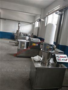 变频切割制粒机特殊化工料造粒机