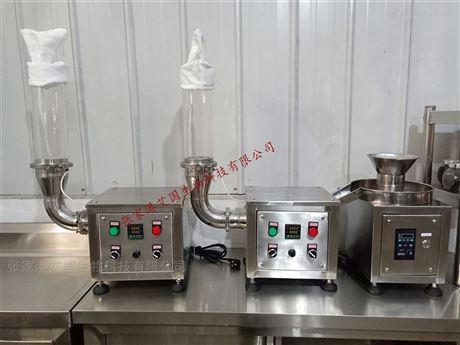 ZLXZ系列切割调速湿法造粒机