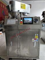 實驗室干法制粒機碳酸鈣催化劑顆粒機