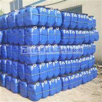 70含量水杨羟肟酸生产厂家中间体