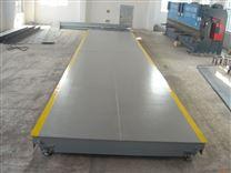 1000公斤電子磅稱-1000kg防爆電子地磅