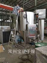 LPG農藥離心噴霧干燥機 農藥液體噴霧干燥機