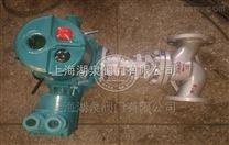 矿用型防爆电动截止阀