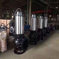 150WQ150-20-15工业污水泵