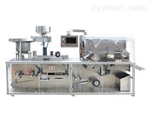 DPH260高速泡罩包裝機