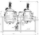 供应PZG30-50L浓稀配制罐机组