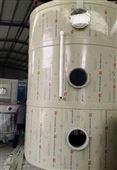 河北润澜pp喷淋塔废气处理设备