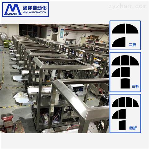 两层面膜放膜机,无纺布面膜折叠机