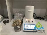 中药提取物水分测定仪说明书