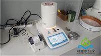 软胶囊水份含量检测仪报价/多少钱