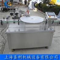 珠海精油灌装生产线