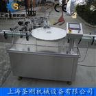 东莞精油灌装生产线