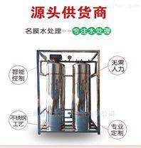 昆明除鐵錳設備 云南1-100噸井水鐵錳過濾器