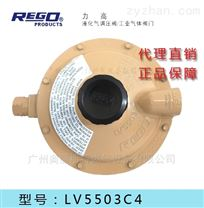 美國進口LV5503C4燃氣調壓閥減壓閥