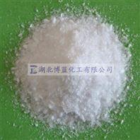 水杨酸的作用中间体