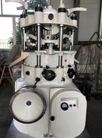 ZP25旋转式压片机