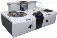 荷蘭Skalar BluVision全自動間斷化學分析儀