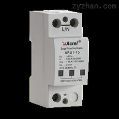 ARU1-15/385/3PARU浪涌保护器