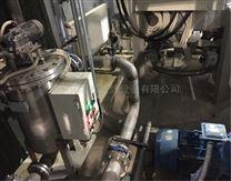 新式循環水過濾器