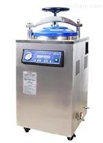 手輪式醫用全自動高壓蒸汽滅菌鍋50 75 100L