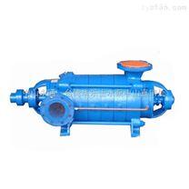 2寸管道循環泵 托架式離心泵
