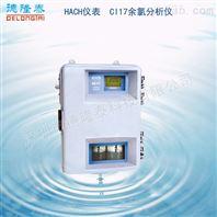 供應原裝正品HACH Cl17余(總)氯分析儀