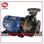小型化工泵 台风TG系列耐酸碱化工水泵