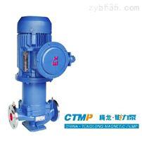 CQG不锈钢立式磁力泵
